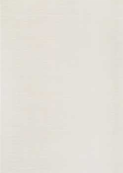 Плитка облицовочная ПО7ОР004 249х364 (ЦЕНА ЗА КВ. М)